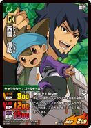 Shinsuke & Ryuu