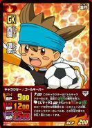 Shinsuke(GK)