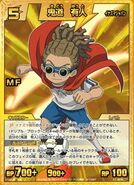Kidou 8