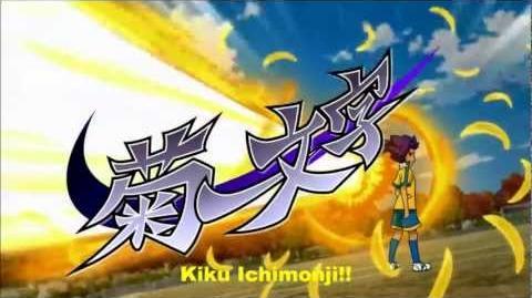 Inazuma Eleven GO Chrono Stone (Tsurugi Mixi Max Kiku Ichimonji) HD
