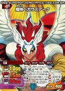 Majin Pegasus