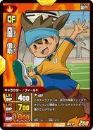 Shinsuke11