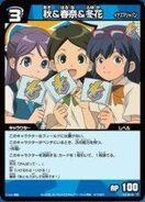 Aki&Haruna&Fuyuka