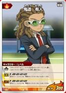 Kidou as a coach