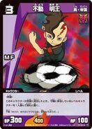 Fudou(3)