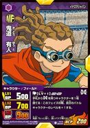 Kidou 14