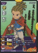 Kidou 9