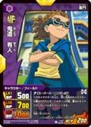 Kidou in Raimon 10