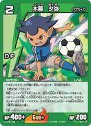 Kogure(InazumaJapan/Defender)