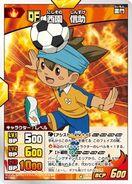 Shinsuke 1