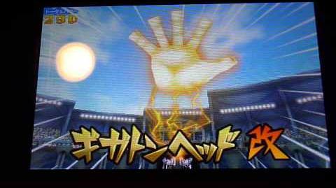 Inazuma Eleven GO Chrono Stone Gigaton Head (ギガトンヘッド)