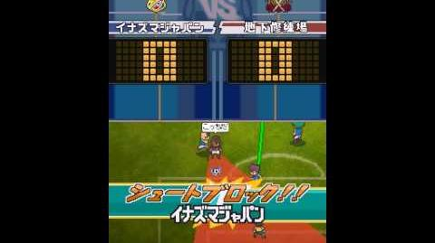 Inazuma eleven challenge to the world Tri-pegasus vs Ijigen the hand KAI