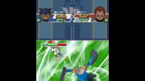 Inazuma eleven 3 spark Shin senpuujin