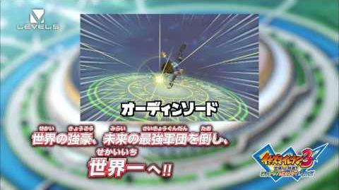 【PV】『イナズマイレブン1・2・3!! 円堂守伝説』(TGS2012 Ver