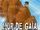 Mur de Gaïa
