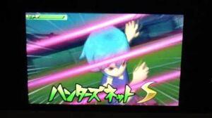 Inazuma Eleven GO Shine Hunter's Net