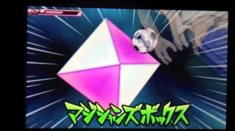 Inazuma Eleven GO Shine Dark - Yume Shinshi Dream Uncle 夢紳士ドリームアンクル