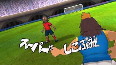 Inazuma Eleven GO Strikers 2013 - Super Shikofumi ( スーパーしこふみ )