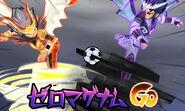 Zero Magnum GO Galaxy game