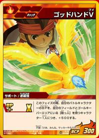 IG-04-014