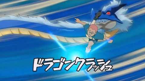 Inazuma Eleven - Choc du Dragon