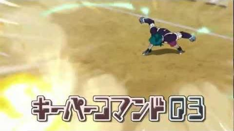 Inazuma Eleven Go 2 Chrono Stone - Keeper Command 03 HD