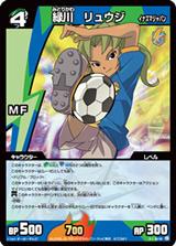 MidorikawaRyuujiCard