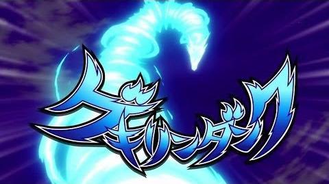 Inazuma Eleven GO Galaxy Episode 37 イナズマイレブンGO ギャラクシー 37 Gekirin Dunk ゲキリンダンク