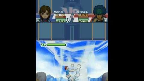 Inazuma eleven 3 spark Revolution V
