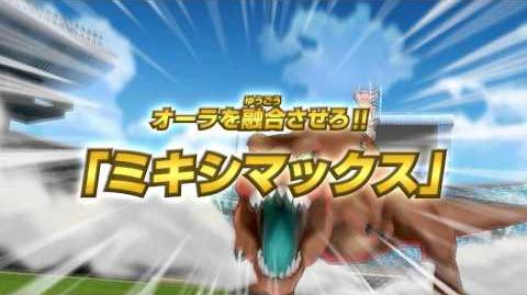 【PV】『イナズマイレブンGO ストライカーズ 2013』