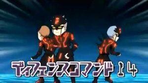 Inazuma Eleven Go Chrono Stone Defense Command 14