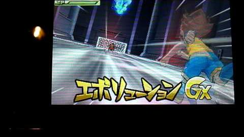 Inazuma Eleven GO Evolution (エボリューション )