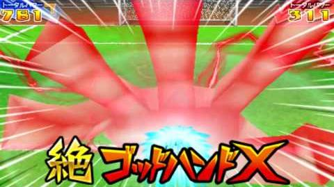 Inazuma Eleven Go 2 Chrono Stone Hissatsu God Hand X