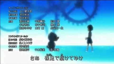 Inazuma Eleven Go Chrono stone Ending 1