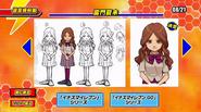 Natsumi's designs Galaxy DVD