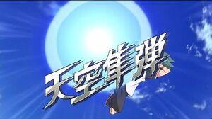 Banri no Choujou & Tenkuu Hayabusadan VS Fuujin Raijin Ghost