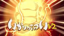 Poing de la Colère Anime 5