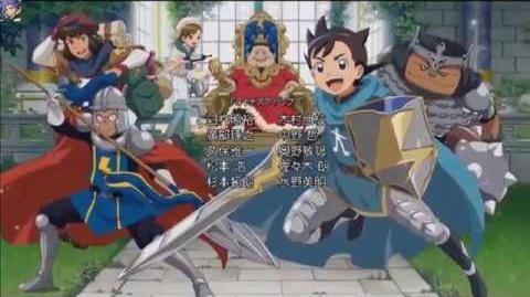 Inazuma Eleven Ares no Tenbin - Ending 1