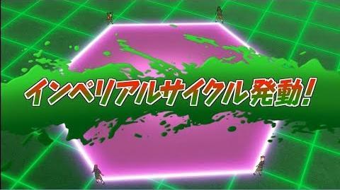 【アレスの天秤】インペリアルサイクル発動!【イナイレ】