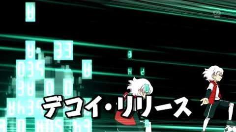 Inazuma Eleven GO! Chrono Stone Decoy-Release (HD)