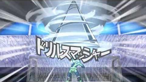Inazuma Eleven GO Strikers 2013 - Drill Smasher ( ドリルスマッシャー )