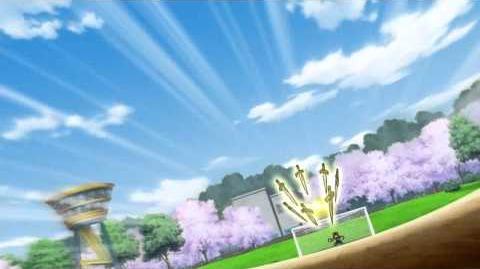 Inazuma Eleven Shin Gladius Arch