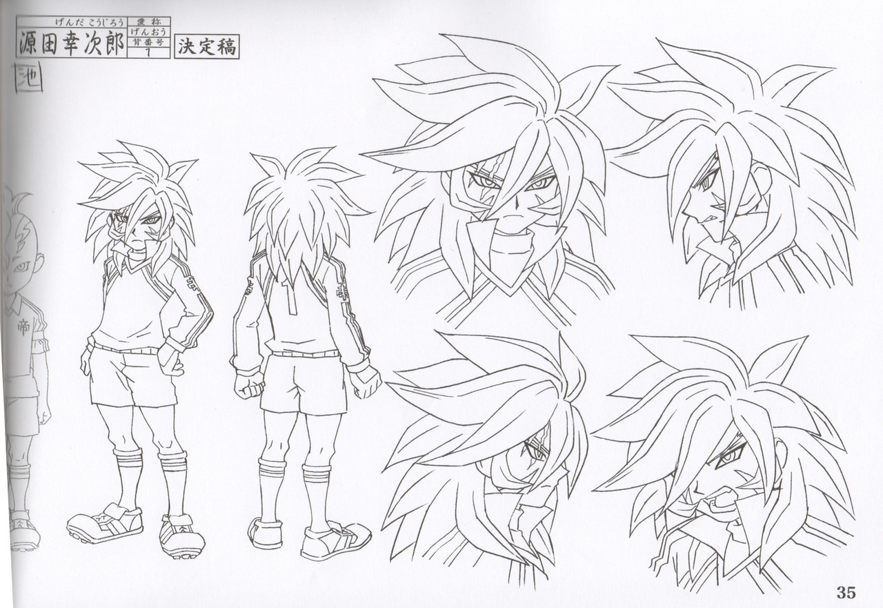 disegni da colorare inazuma eleven strikers