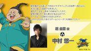 Nakamura comment