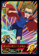 Jude TCG japon 2