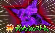 Kami Dimension Storm galaxy game