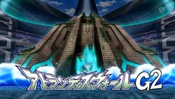 Atlantis Wall G2