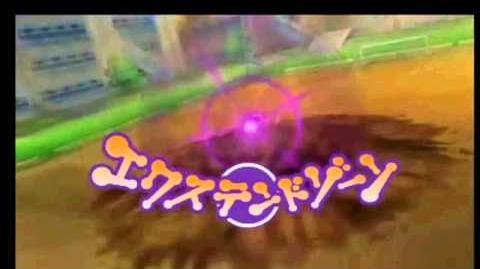 Inazuma Eleven GO Strikers 2012 Xtreme - Extend Zone