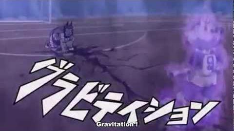 Inazuma Eleven - Gravitation