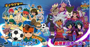 Inazuma Eleven Der Film Charaktere
